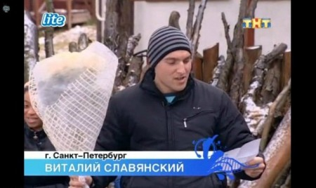 Сенсация от Юли – у Виталика Славянского не стоит!