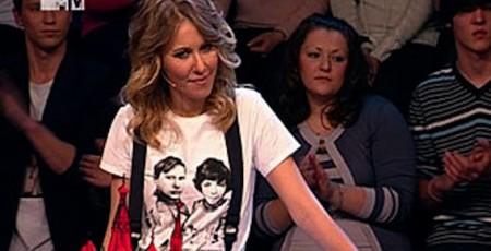 Скандальную политическую передачу «Госдеп» с Ксенией Собчак сразу закрыли «из-за низких рейтингов»