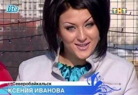 Ксения Иванова – интересная. Пришла к Должанскому?