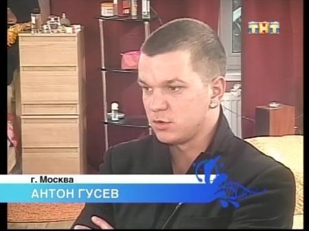 Гусев уделает Самсонова:))