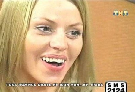 К Оксане Стрункиной пришёл настоящий мачо!