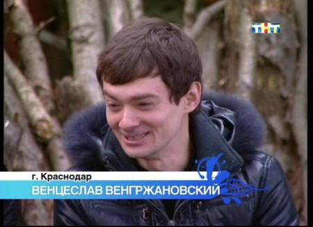 Катя Токарева ревнует Венцеслава к Ирине Александровне!