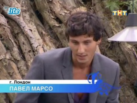 Он ушёл и не обещал вернуться… Павел Марсо покинул реалити-шоу Дом-2