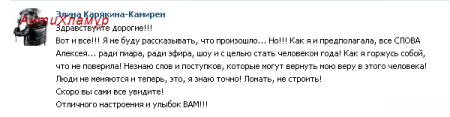 Элина Карякина - люди не меняются