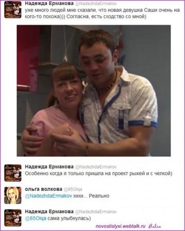 Саша Габозов нашёл идеальную женщину! Это-о-о нужно видеть!