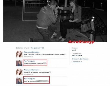 Николай Должанский женится!!!
