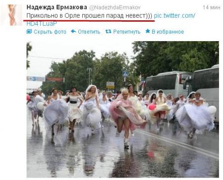 Очередное вранье Надежды Ермаковой! Надя вор!