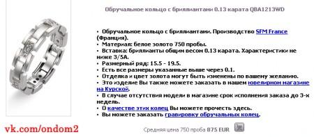 Гонка быть самой офигенной у Жени Феофилактовой продолжается