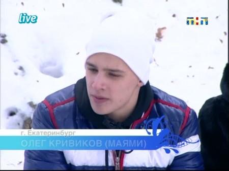 Катя Колисниченко сменила Ваню Ряску на Олега Маями?