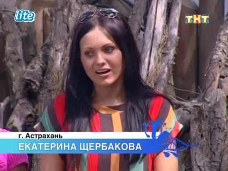 Катю Щербакову выгнали из Дом 2 за то, что она возомнила себя верблюдом