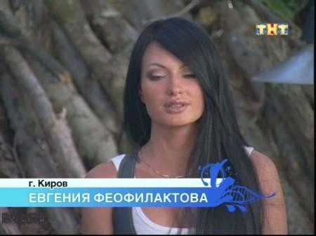 Женю Феофилактову обвиняют в вымогательстве!