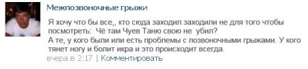 Андрей Чуев очень серьезно болен