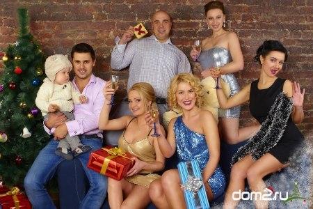 Сайт «дом 2 онлайн» поздравляет с новым годом!