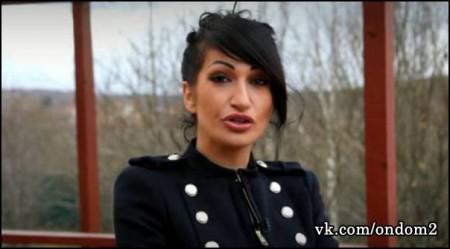 Алина Саакян возвращается на дом 2