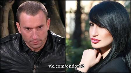 Канал Россия о суде Терёхина и Саакян + видео