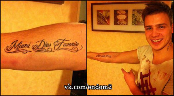 Олег Майами сделал новое тату на руке + фото