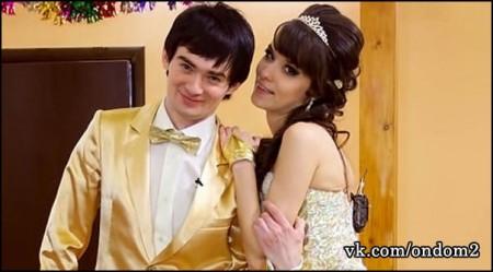 Отец Токаревой наложил запрет на свадьбу с Венцем + фото папы