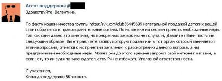 Евгению и Антона Гусевых привлекут к уголовной ответственности