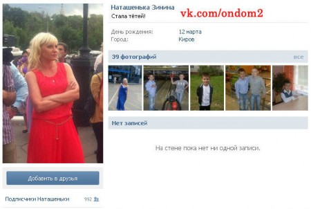 Сестра Феофилактовой: «Стала тётей!» + фото сестры и племянника Евгении
