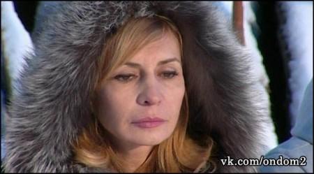 Ирину Александровну прокляли всем коллективом