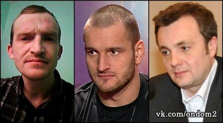 Алексей Самсонов отомстил за главного продюсера дома 2
