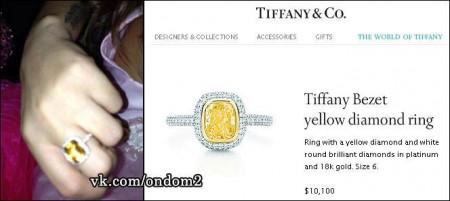 Терёхин подарил кольцо ценой 10 тысяч долларов + фото кольца