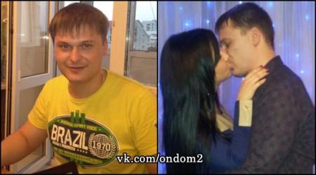 Кашубина рассказала о своём парне + их совместное фото