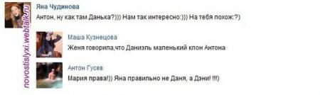 Антон Гусев не позволит коверкать имя своего сына