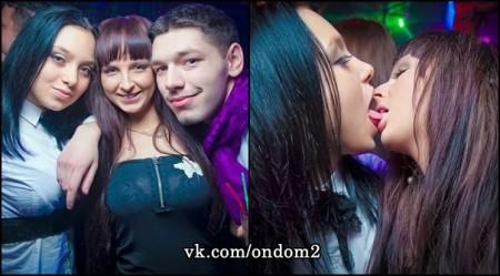 Валерия Уварова предпочитает девушек + скандальные фото