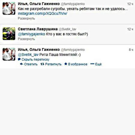 Выходные-Гажиенко-и-Агибаловых-в-Павловском-посаде-6