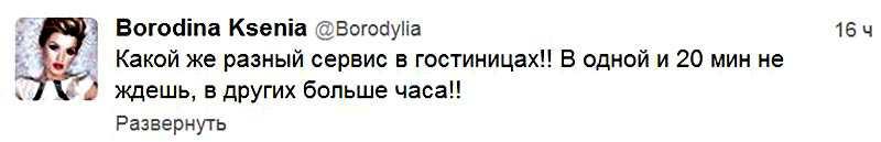 Ксения-Бородина-в-Уфе-4