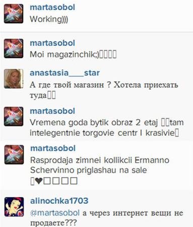 Марта-Соболевская-в-своем-магазине-1
