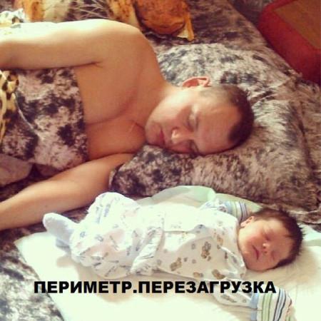 Сын Степана Меньщикова. Первое фото
