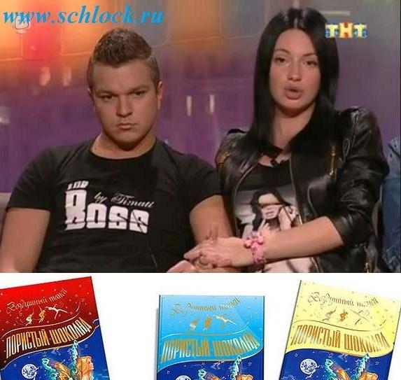 Евгения и Антон Гусевы. Теперь на всех телеканалах страны!