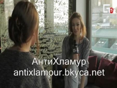 Интервью с Алёной Водонаевой
