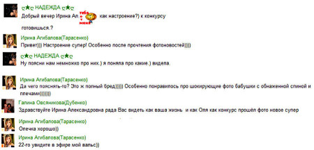 Ирина Александровна на Одноклассниках
