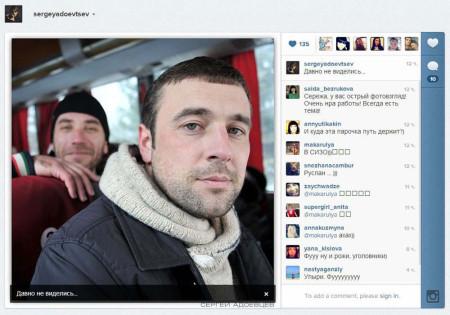 Новые фото Адоевцева. Рустам и Адеев