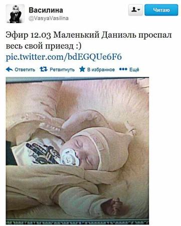 Возвращение Гусевых на дом 2 12 марта + фото