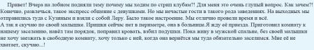 Блог-Алексея-Самсонова-1