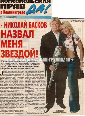 Валентина-Куликова-до-проекта-4