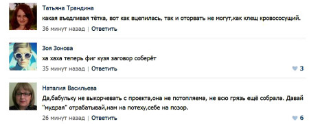 Ирину-Александровну-теперь-нельзя-выгнать-с-проекта-2