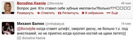Ксения-Бородина-задумалась-об-операции-1