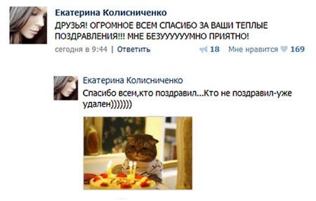 Поздравляем-сестер-Колисниченко-с-Днем-рождения-2