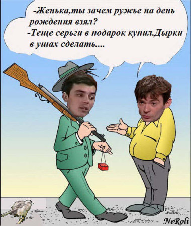 Приколы-Дом-2-39
