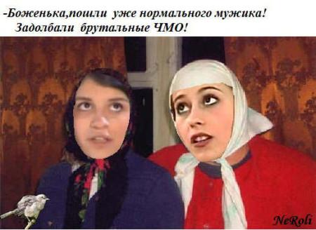 Приколы-Дом-2-42