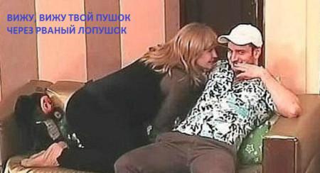У-Алексея-Самсонова-странное-чувство-юмора-2