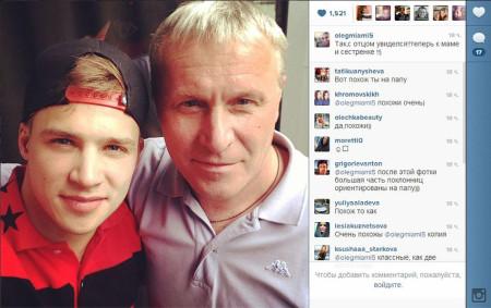 Олег Маями с родными в Екатеринбурге
