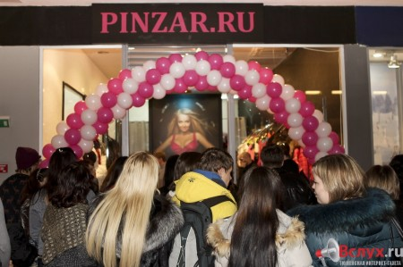 Волна недовольных открытием второго магазина Пынзарей