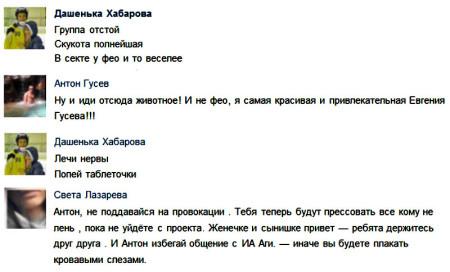 Антон Гусев в своей группе
