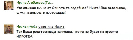 Почему Ирине Александровне выгодно участие Гажиенко в дом2?